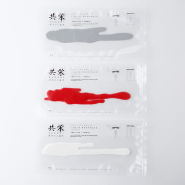 Kyouei Design - Liquid Bookmark - Emballage, groupe